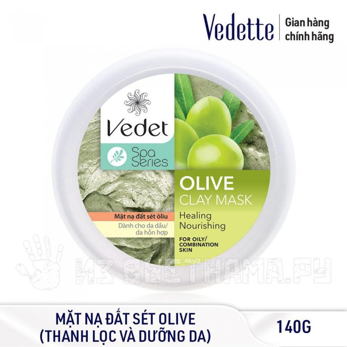 Оливковая маска для лица Vedet Olive Clay Mask (140 гр)