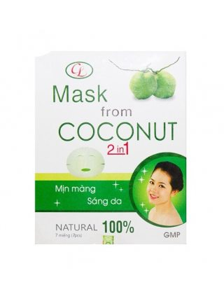 Маска Coconut Facial Mask