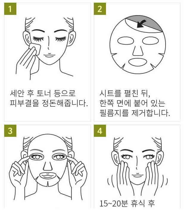 Тканевая маска J:ON Bird's Nest Mask Sheet
